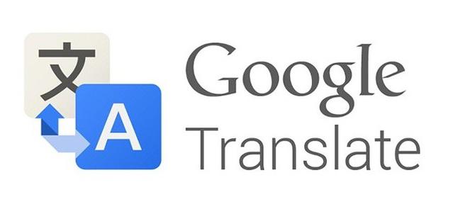 Brincando com o Google Tradutor. Além de traduzir palavras em forma de texto, podemos também ouvir as palavras digitadas, confira algumas....